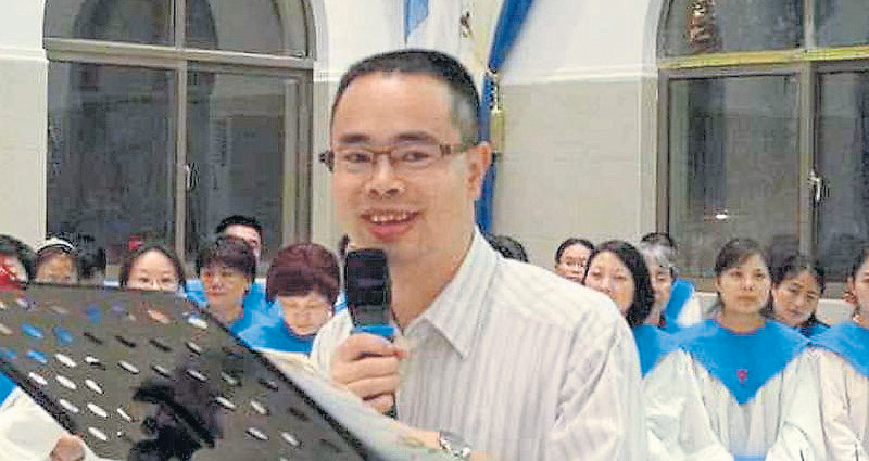 Pastor Li Guozhi   photo: radioc.org